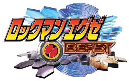 Rockman exe beast section toys n mission collectible for Mission exe