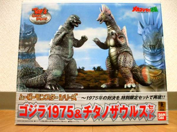 godzilla 1975 vs titano zaurus repainted version toy dream project