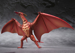 s.h monsterarts fire rodan
