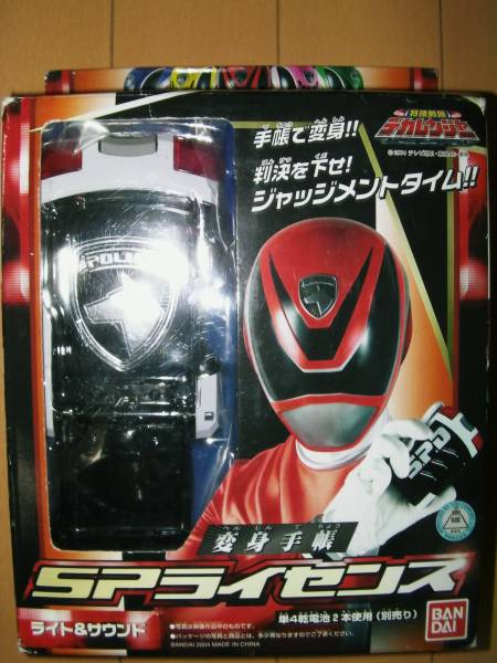 deka ranger sp license
