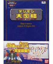 49pc digimon set