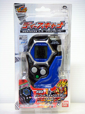 frontier d-scanner ver1.0 black/ blue