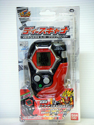 frontier d-scanner ver1.0 black/red
