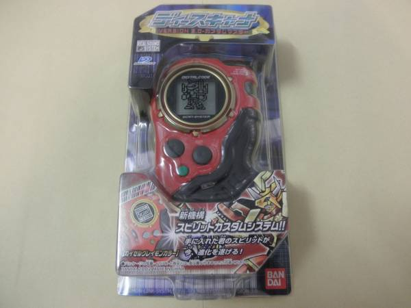 frontier d-scanner ver3.0 red/black