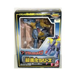 metal garurumon action figure