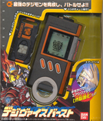 digivice burst shine orange