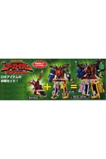 dx goukaioh & machine series 01 majidragon set