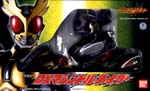 agito figure & dx machine tornado cycle