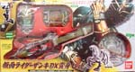 zenki dx henshin set toyrus edition