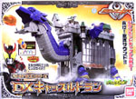 dx castle dragon