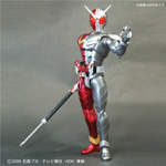 mg kamen rider w heat metal modelkit