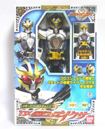 2 mode burst change dx ixa