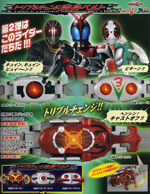 triple change henshin belt (v3,black rx, kabuto)vol.2