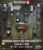 1/60armored parts for 1/60vf-1