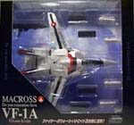 vf-1a do you remeber love