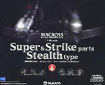 1/48 super & strike parts stealth version