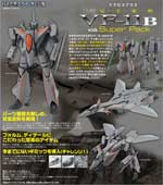 1/60 vf-11b with super parts