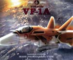 1/48 vf-1a mass production type hobby show limited