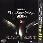 1/48 vf-1j strealth with super parts