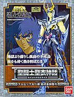 phoenix ikki bronze cloth final form