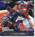 ch 01g1 & movie supreme commander set