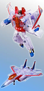 ghost star scream e-hobby exclusive