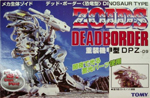 dpz-09 deadborder toy`s dream project