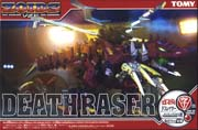 ez-074 death raser