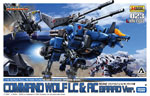 command wolf lc & ac hobby show special
