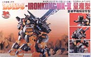 iron kong mk-2 toy`s dream project