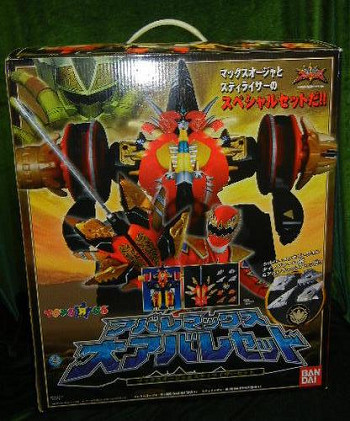 dx max ohjya toyrus version