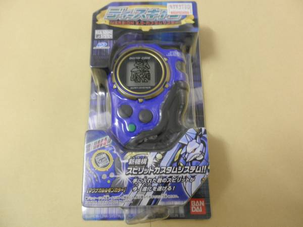 frontier d-scanner ver3.0 blue/black