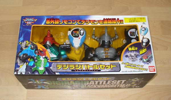 digirajibattle set r/c