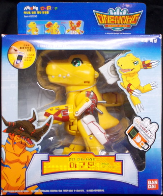 shine greymon limited ver