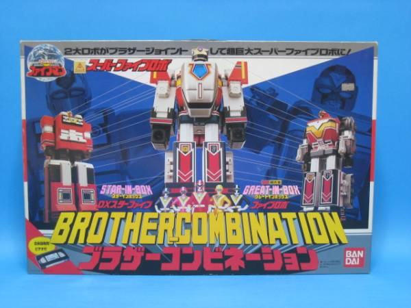 super five robo brother combination