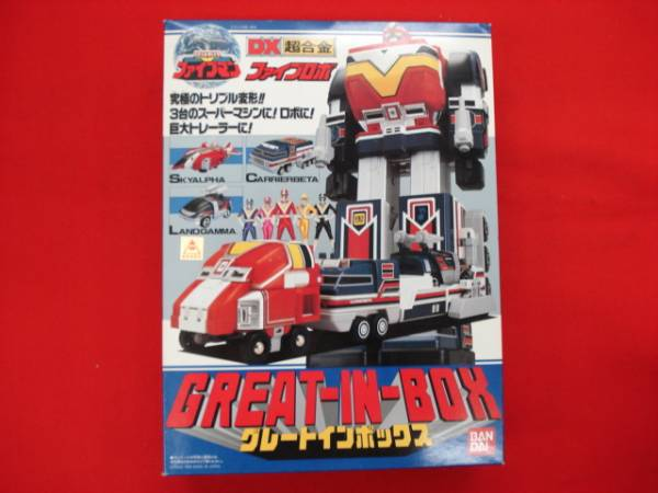 great in box robo