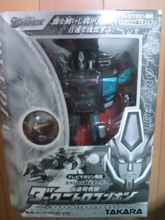 dark nitro convoy limited