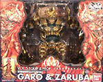 berserk garo &damaged zaruba