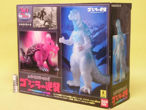 godzilla & anquirus movie monster toy dream project