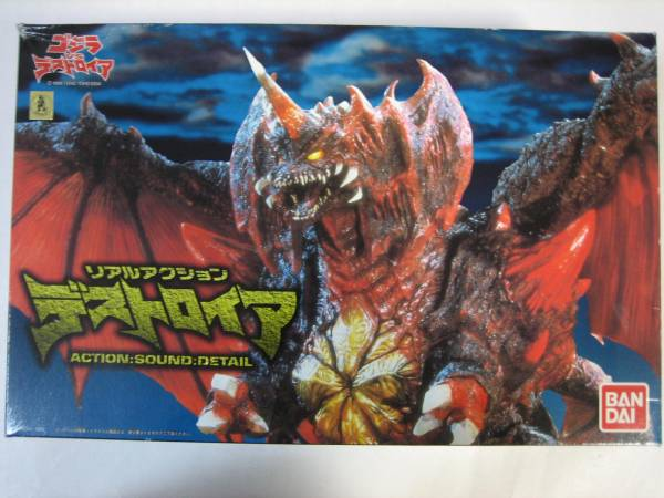 destroyah model bandai