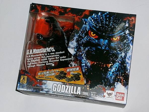 s.h monsterarts 1995 godzilla 1st version
