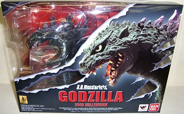 s,h monster art godzilla 2000