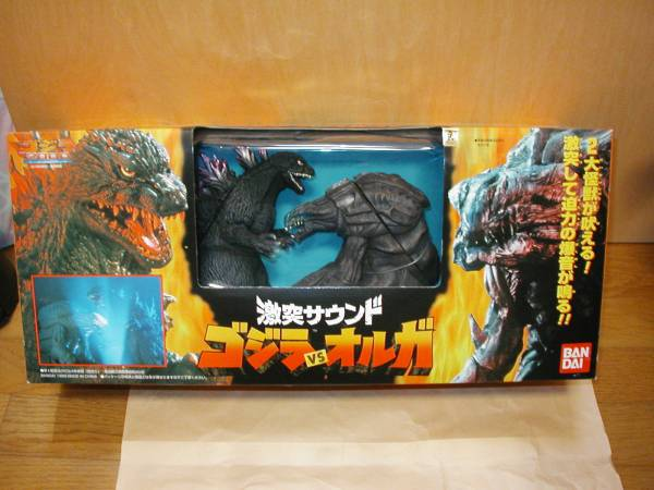 godzilla vs olga set with sound battle action