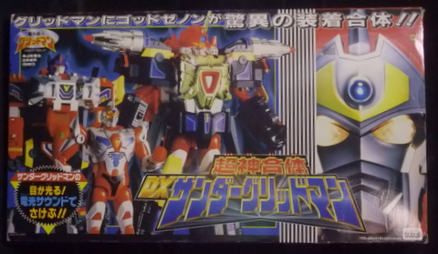 dx thunder grid man