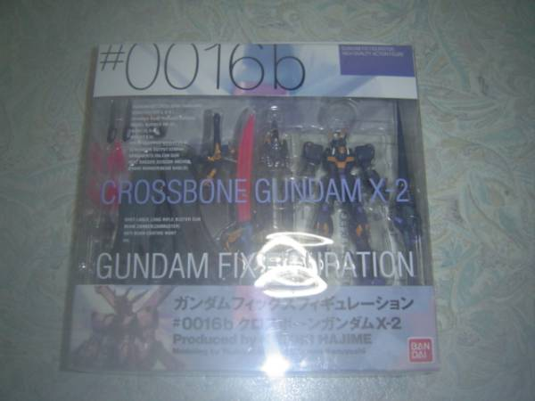 #0016b xm-x2 crossbone x-2 dark blue