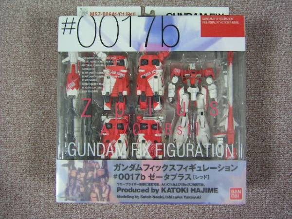 #0017b msz-006a1/c1 zplus red