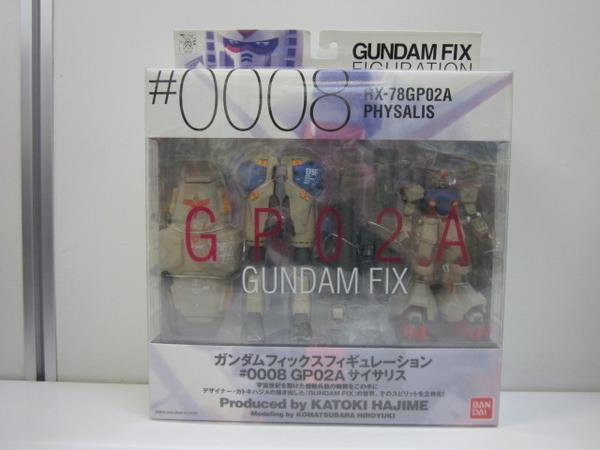 #0008 rx-78-gp02a physails
