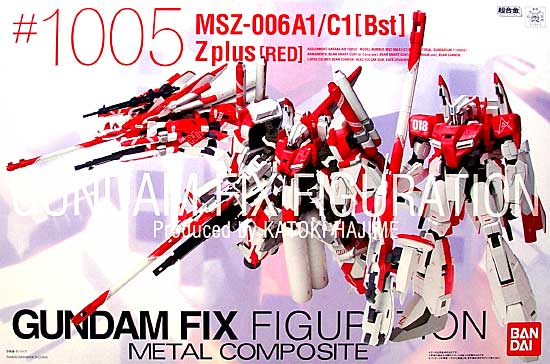 #1005 msz-006a1/c1 zplus red