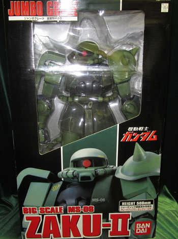 zaku2 mass shooting vesion