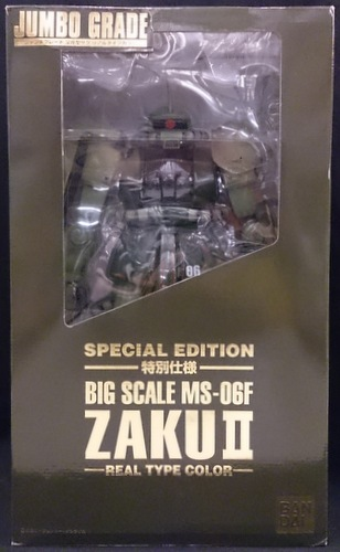 zaku ryosan version real type